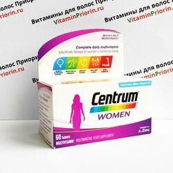 Центрум Вуман Centrum Women, мультивитамины, 60 шт, Великобритания