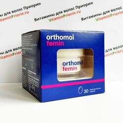 Ортомол фемин Orthomol Femin, 30 капсул, Германия