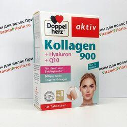 Доппельгерц Коллаген 900 + гиалурон + Q10, 30 капсул, Германия
