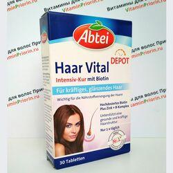 Abtei Haar Vital 30 капсул, витамины для волос из Германии