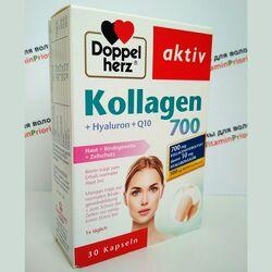 Доппельгерц Коллаген с гиалуроновой кислотой | Doppelherz Kollagen 700