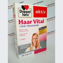 Доппельгерц Doppelherz Haar Vital 60 капсул