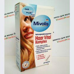 Витамины для волос с биотином Haar Vital Complex 60 капсул