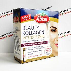 Коллаген 5000 Beauty Kollagen Intensiv 5000, 10 по 25 мл, Германия