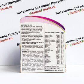 Центрум Вуман 50+ Centrum Women 50+, мультивитамины, 30 шт, Великобритания